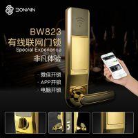 酒店智能门锁十大品牌之一 邦威BW823酒店有线联网门锁系统 手机APP授权远程开锁