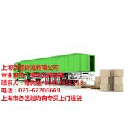 http://himg.china.cn/1/4_441_235222_800_400.jpg