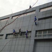 苏州高空外墙清洗电话|蜘蛛人外墙清洗报价|铝塑板外墙清洗良致