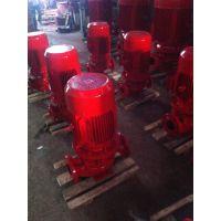 南昌市消火栓泵厂家XBD5/40-125L消防喷淋泵
