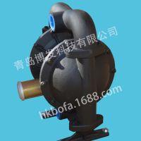 BSK BA50CI-9990气动隔膜泵 厂家授权代理销售 美国BSK隔膜泵
