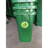 塑料 垃圾桶哪个厂家的质量好、山西太原环美垃圾桶质量好