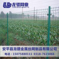 锌钢护栏网 养殖围栏网价格 围栏网价格