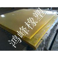 聚氨酯ZP375钻井平台防滑垫 ,ZP375黄色钻井平台防滑垫