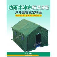 工人住宿工程施工帐篷 野外养殖养蜂民用棉帐篷 厂家可定做