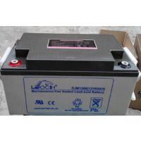 四平理士蓄电池DJM1290(12V90AH)销售总部