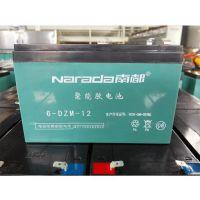 双鸭山南都蓄电池6-FM-150厂家直销