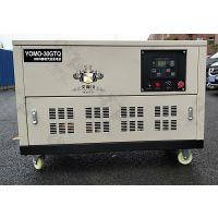 上海久保川30千瓦家庭备用电源静音汽油发电机
