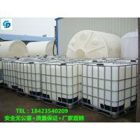 供应【赛普塑业】IBC塑料桶 塑料吨桶 PE化工桶 柴油储存桶