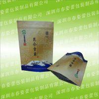 立体茶叶拉链袋深圳茶叶包装袋厂定做
