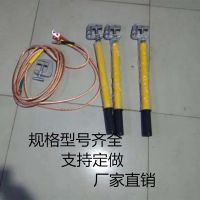 10KV户外配电室高压接地线软铜线 双冠电力高压接地线的使用方法
