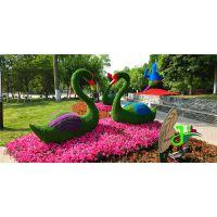 绿雕天鹅造型 成都绿雕造型厂家 公园雕塑造型