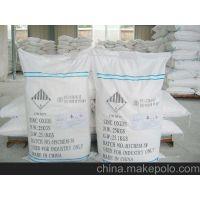 厂家直销间接法氧化锌 锌白粉 锌氧粉 活性氧化锌 现货供应