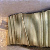 专业生产 H62 H59黄铜管 H65精密黄铜管 小黄铜管 细黄铜管 可切