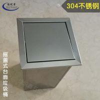 北京嵌入式垃圾桶 不锈钢304台面垃圾桶 酒店工业高档配置收纳桶 厂家直销