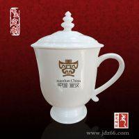杯子图片 陶瓷杯定做 创意陶瓷杯子制作厂家