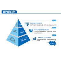 保资厂家直销商场、超市、服装店客流分析系统