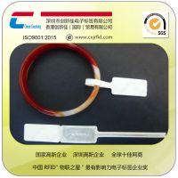 【新品促销】RFID珠宝玉器标签,NFC高档珠宝标签定制