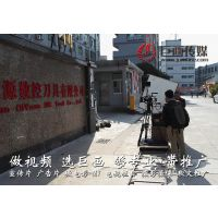 东莞深圳自动化设备宣传片拍摄制作-专注自动化设备宣传片拍摄十年经验