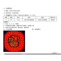 莱士一级代理,驱动IC ,LIS9452 6W声光控楼道灯LED驱动方案
