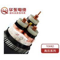 郑州的电缆厂家哪家质量可以价格实惠