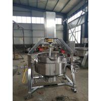 众品厂家直供100L全自动油茶面炒锅大麦炒面机器高粘度行星搅拌炒锅