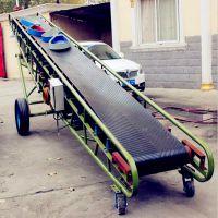 600mm宽皮带输送机 兴运袋料装卸用皮带输送机