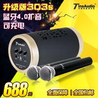 乐器演讲用扩音器 无线麦克风 导游教学专用大功率扩音器升级版