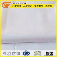 工厂直营 涤棉 平纹口袋布TC110*76 白色 现货销售