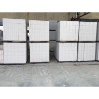 嘉兴加气块厂家供应蒸压加气砌块轻质隔墙砖