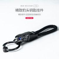 跨境专供百诚镶钻高档汽车钥匙扣 皮绳创意金属钥匙挂件厂家直销