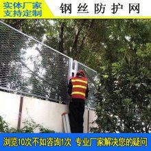 湖南机场护栏网 镀锌钢板网隔离栏 株洲度假山庄围栏 Y形柱防护网成本 中护隔离围栏