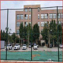 网球场勾花网 球场钢丝勾花网 边坡防护网