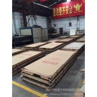 制冷设备不锈钢板材 304广东宏旺
