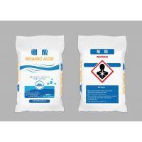西安中天硼锂高纯硼酸专业供应