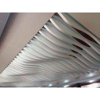 弧形铝方通 德普龙 天花 为你打造高品质装饰材料