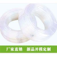 环保PVC软管 童床PVC充气塑料胶管 高压透明机械套排水管厂家直供