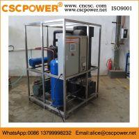 2吨现货 厂家直销 制冷设备 制冰机 管冰机 小型制冷