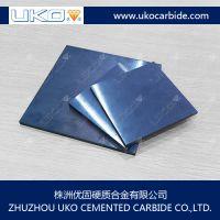 株洲优固 YG15 硬质合金板材