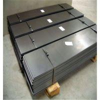 批发日本JIS标准SK85M SK75M SK65M钢板冷轧特殊钢带