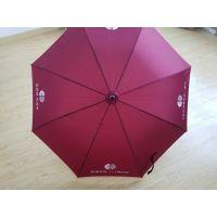 供应普通广告伞 雨伞直杆伞 普通广告雨伞 促销雨伞定制