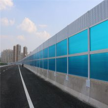亚克力隔音屏工程 高速公路隔音屏 声屏障生产基地