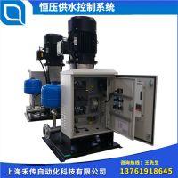 恒压供水控制系统非标自动化控制系统恒压供水控制柜禾传自动化