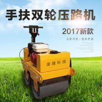 盛捷柴油压路机 压土机 手扶双钢轮 柴油压实机 路面机械