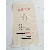 昆山众之锐厂家直销专业生产销售 瓷砖胶 牛皮纸阀口袋,彩色印刷