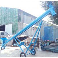 六九重工 供应 新疆 螺旋输送机 多功能电动螺旋送料机 玉米提升机