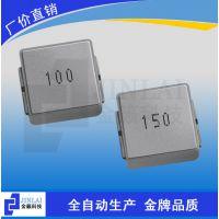 金籁厂家直销0530系列 SMD大电流贴片电感,一体成型电感,贴片功率电感,模压电感免费送样