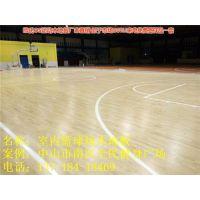 南京体育馆木地板|体育馆木地板厂家|体育馆木地板施工图