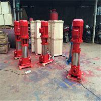 40GDL6-12*8自动消防多级泵型号XBD4.4/5G-GDL,5.5KW厂家供应喷淋泵/消火栓