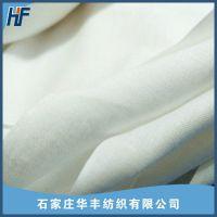 涤棉坯布T/C40s110X80幅宽116
